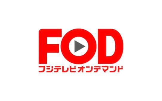 独占タイトル5000以上の動画を無料で楽しむ!!